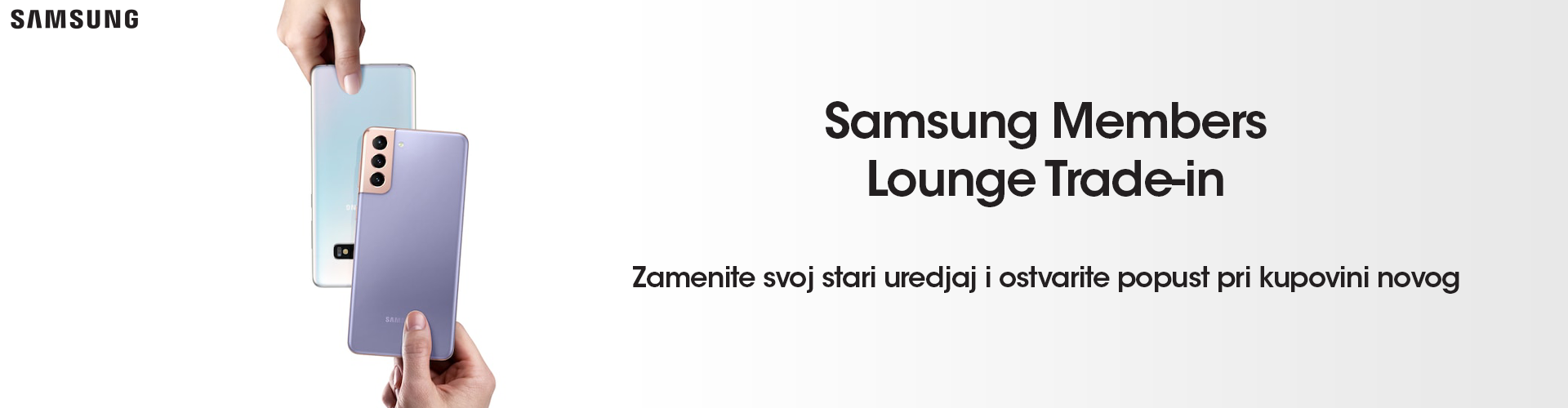 Samsung Members Lounge Trade-in