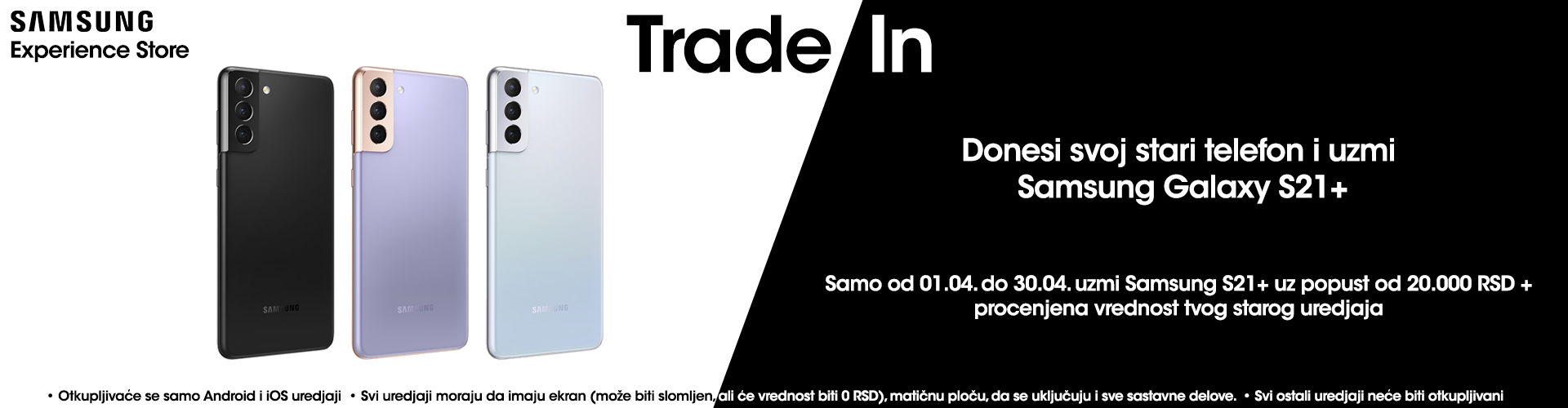 Samsung S21 Plus Trade In